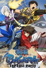 download the last samurai subtitles