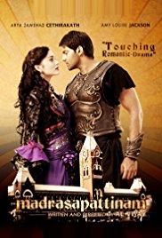 madrasapattinam movie download in hindi