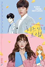 Subtitles Cheese in the Trap - subtitles english 1CD srt (eng)