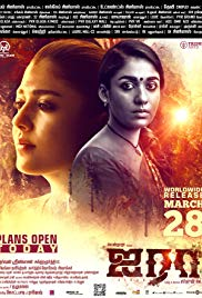 Subtitles Airaa - subtitles english 1CD srt (eng)