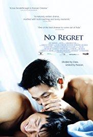 Download film semi korea no regret.
